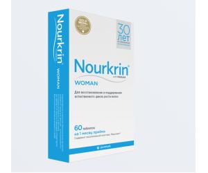 Комплекс витаминов для женщин цены
