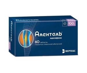 Аленталь таблетки 100мг N60