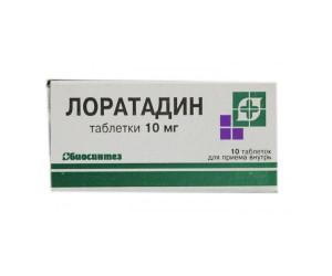 Лоратадин таблетки 10мг N10