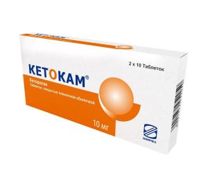 Кетокам таблетки п.п.о. 10мг N20