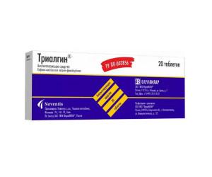 Триалгин таблетки N20