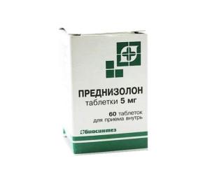 Преднизолон таблетки 5мг N60 Биосинтез