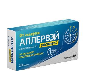 Аллервэй Экспресс таблетки диспергируемые в полости рта 5мг N10