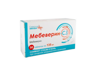 Мебеверин-СЗ таблетки п.п.о. 135мг N50