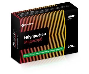 Ибупрофен капсулы 200мг N20 Медисорб