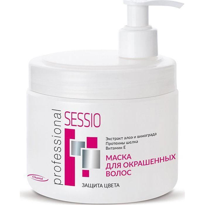 Купить Sessio Маска для окрашенных волос 500г