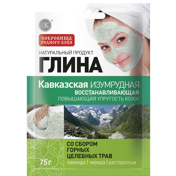 Фитокосметик Глина Кавказская изумрудная восстанавливающая, со сбором горных целебных трав 75г фото