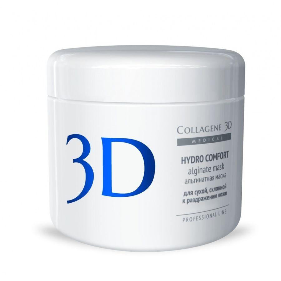 Купить Коллаген 3Д HYDRO COMFORT Альгинатная маска для лица и тела с экстрактом алое вера 200 г, Collagene 3D