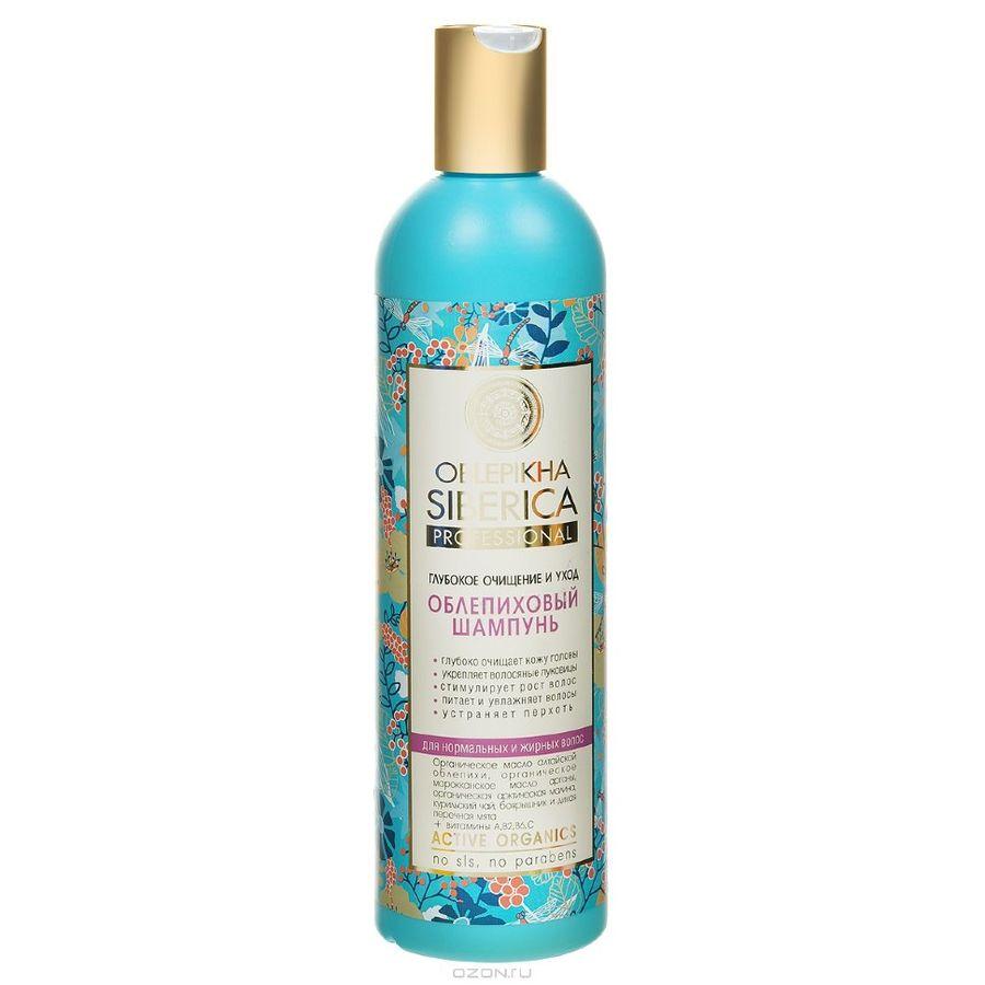 Купить Натура сиберика OBLEPIKHA Шампунь для нормальных и жирных волос Глубокое очищение и уход 500 ml, Natura Siberica