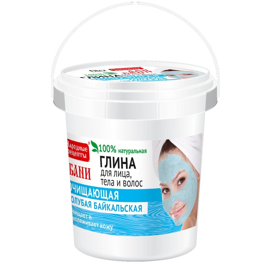 Фитокосметик Народные рецепты глина для лица/тела/волос голубая байкальская очищающая для бани 155мл