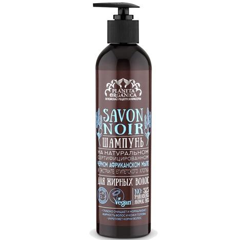 Планета органика шампунь savon noir для жирных волос
