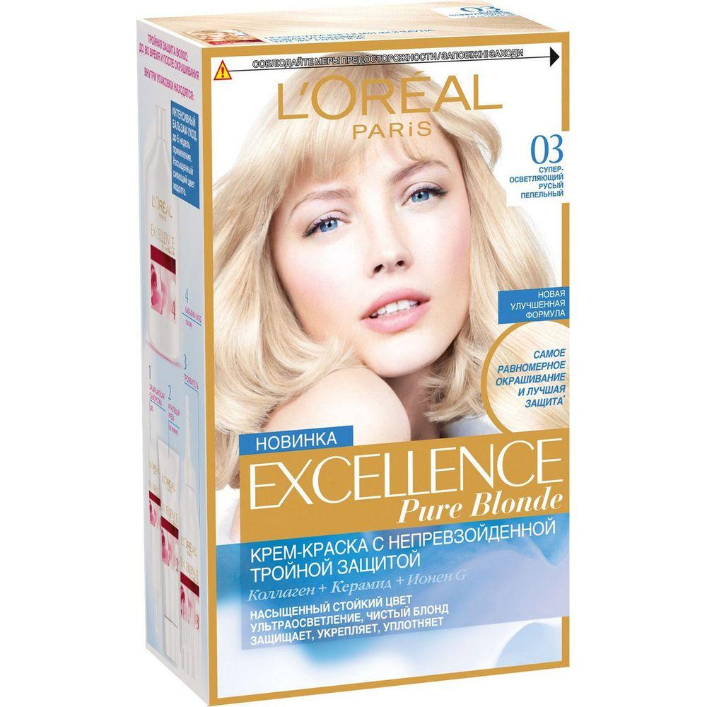 Loreal Paris EXCELLENCE Краска для волос тон 03 Светло-светло-русый пепельный  - Купить
