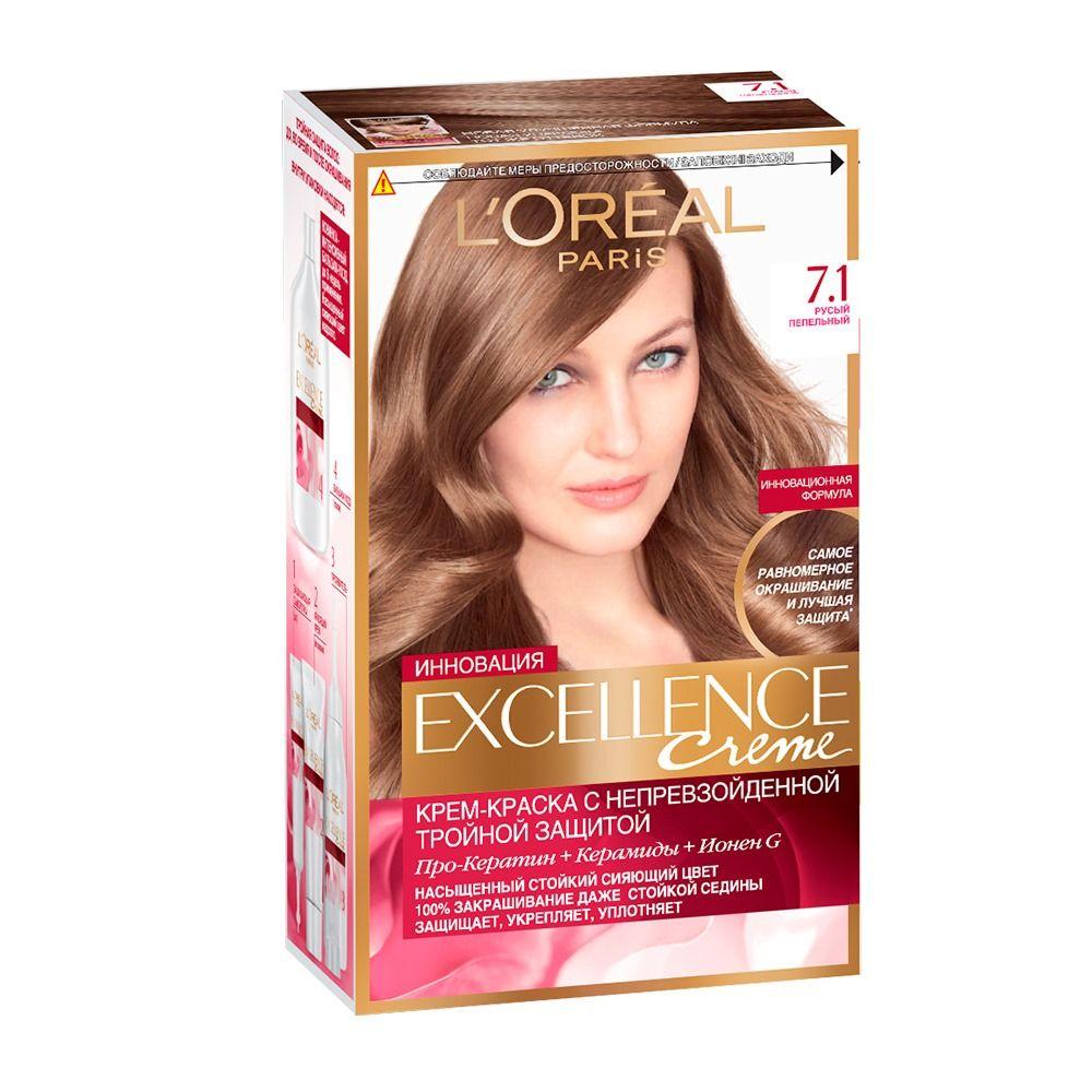 Купить Loreal Paris EXCELLENCE Краска для волос тон 7.1 Русый пепельный