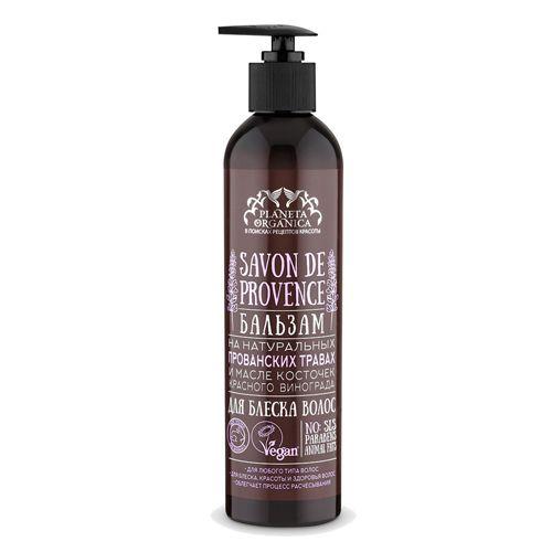 Купить Планета органика Savon de Provence Бальзам для блеска волос 400 мл, Planeta Organica