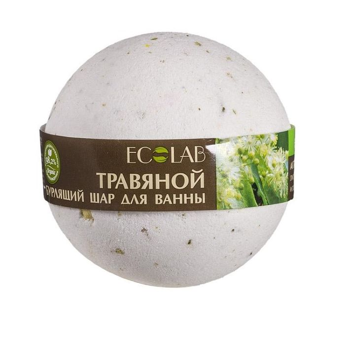 Эколаб Бурлящий шар для ванны Розмарин и лаванда