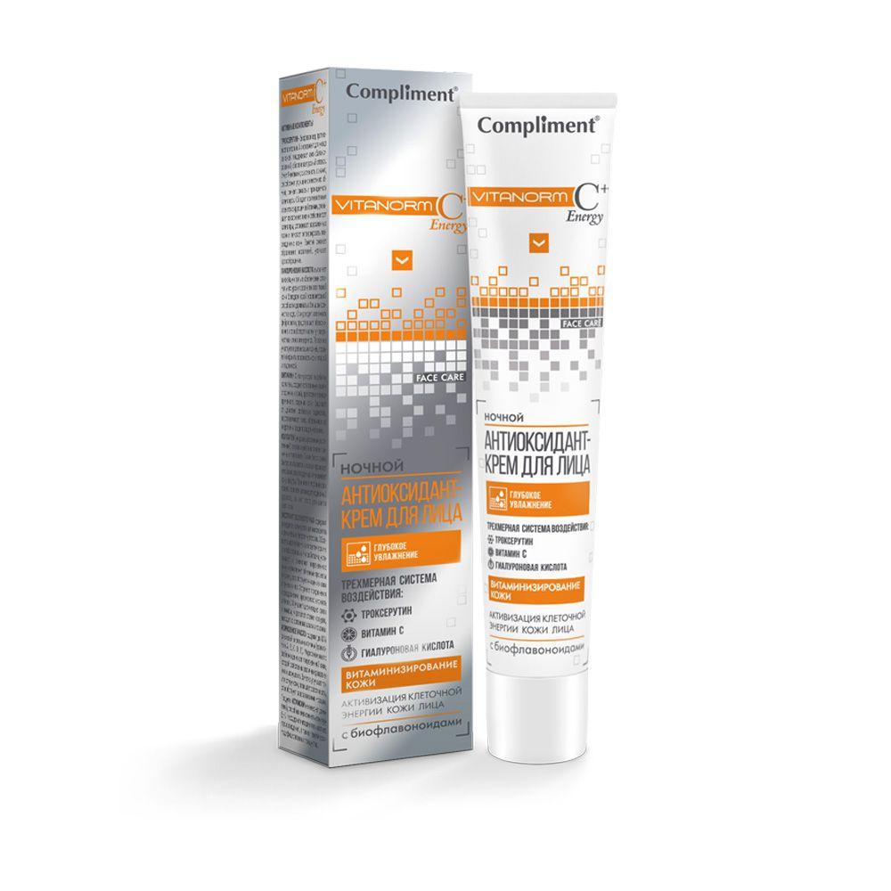 Compliment Витанорм Ночной крем-антиоксидант для лица 50 мл.