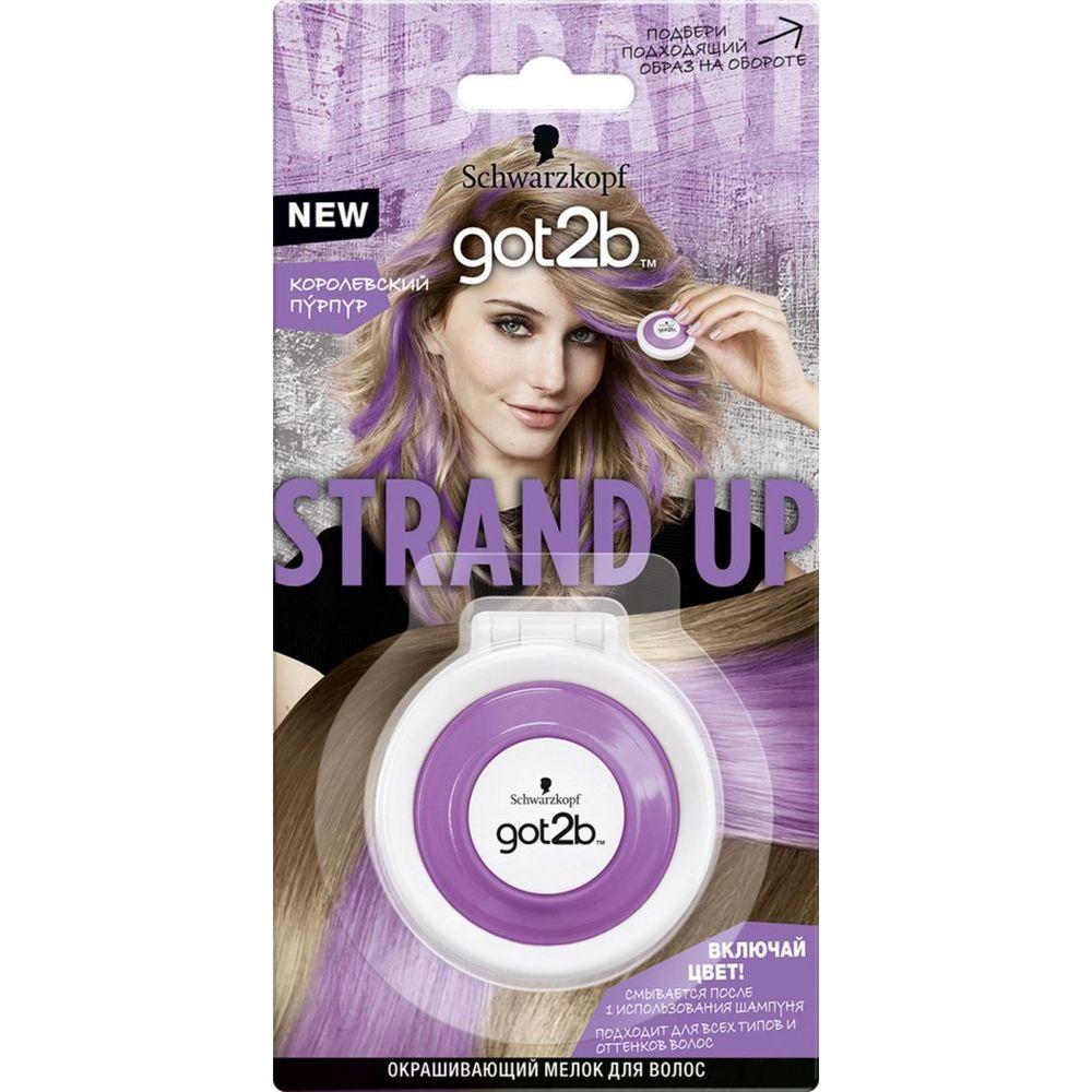 Купить Got2b Strand Up Окрашивающий мелок для волос Королевский пурпур 3, 5г
