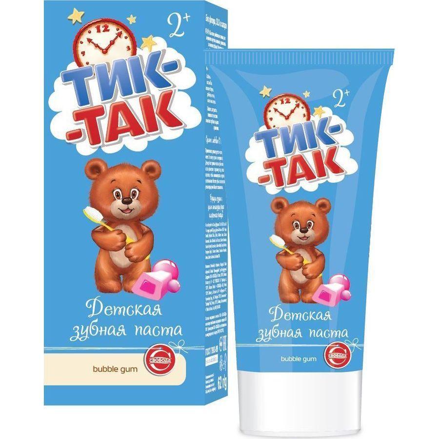 Тик-Так Детская зубная паста Bubble gum 2+ 62г.