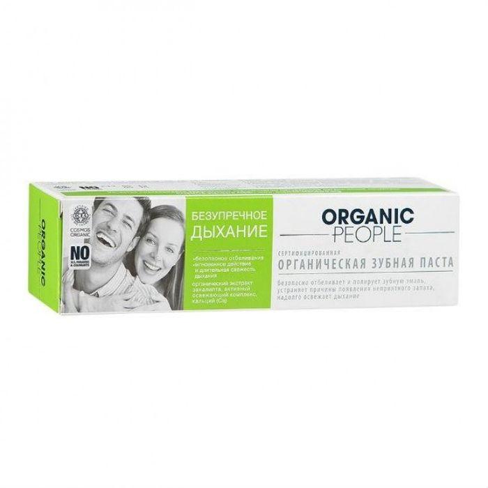 Organic people Зубная паста Безупречное дыхание 100 мл
