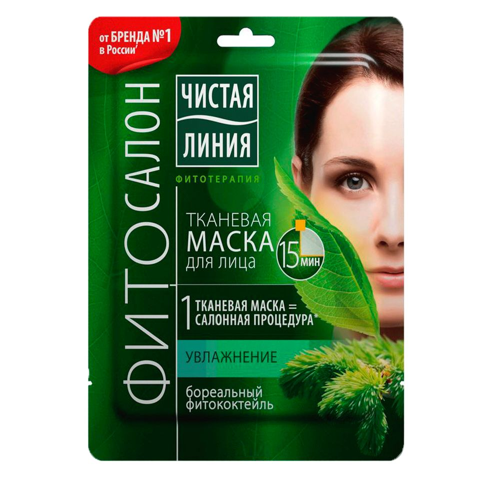Купить Чистая Линия Тканевая маска для лица Увлажняющая 1 шт, Чистая линия