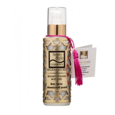 Бьюти Стайл/BeautyStyle восхитительное молочко для тела с дамасской розой Секрет Арганы 100мл от Лаборатория Здоровья и Красоты