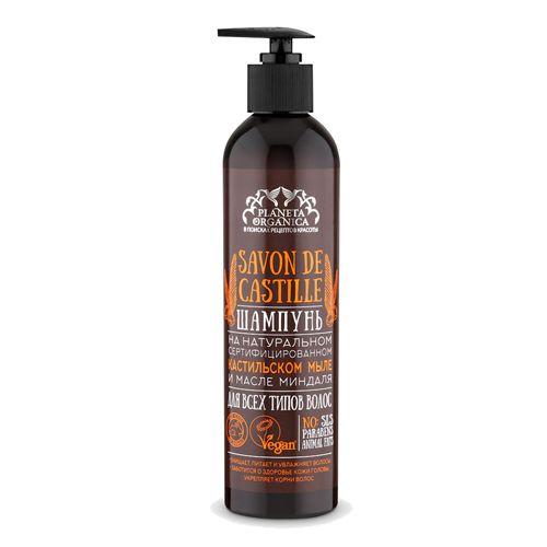 Купить Планета Органика Шампунь Savon de Castille для всех типов волос 400мл, Planeta Organica