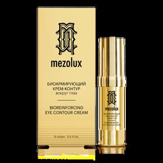 Mezolux биоармирующий антивозрастной крем контур вокруг глаз