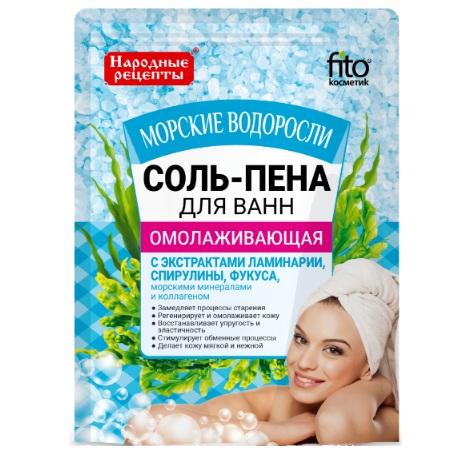 Купить Фитокосметик Народные рецепты соль-пена для ванн омолаживающая морские водоросли 200г