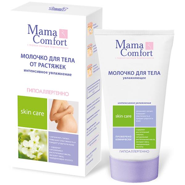 Купить со скидкой Наша мама комфорт молочко для тела от растяжек увлажняющая 175мл