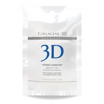 альгинатная маска collagene 3d