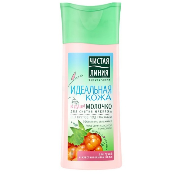 Купить Чистая Линия Молочко для снятия макияжа Идеальная кожа 100мл, Чистая линия