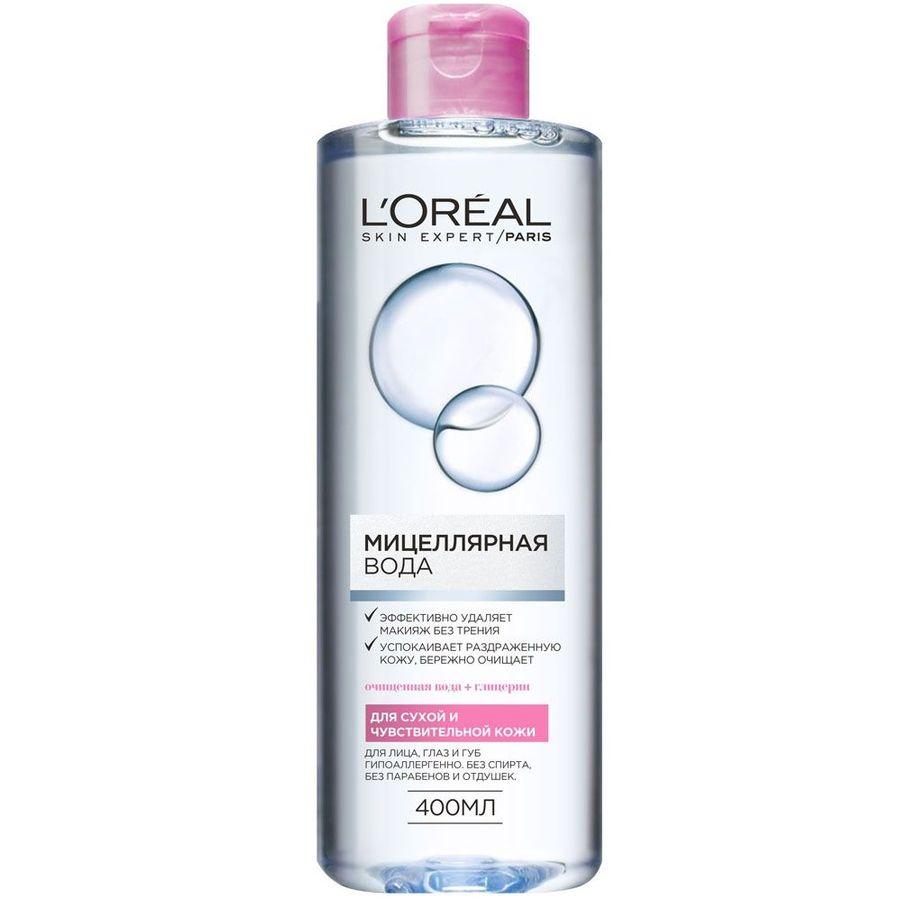Loreal Мицелярная вода для сухой и чувствительной кожи 400мл от Лаборатория Здоровья и Красоты