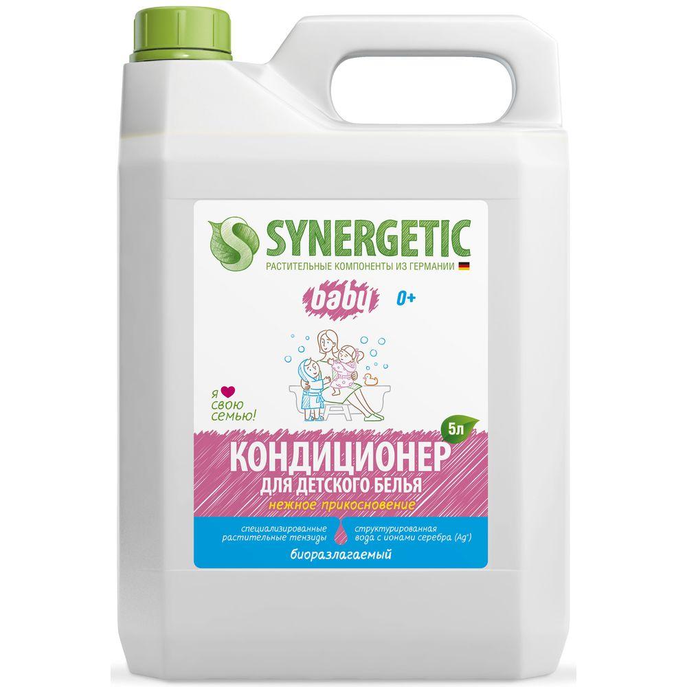 Купить Synergetic Кондиционер для детского белья Нежное прикосновение 5000 мл