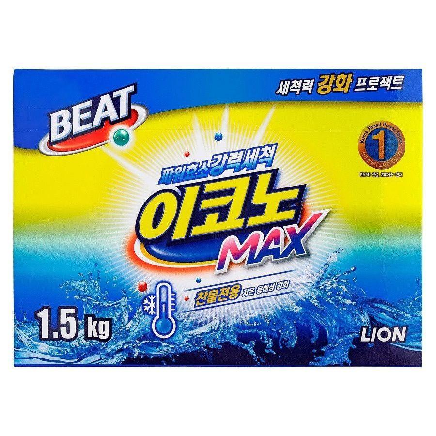 Lion порошок стиральный Beat Econo Max для ручной и автоматической стирки в холодной воде 1.5кг коробка