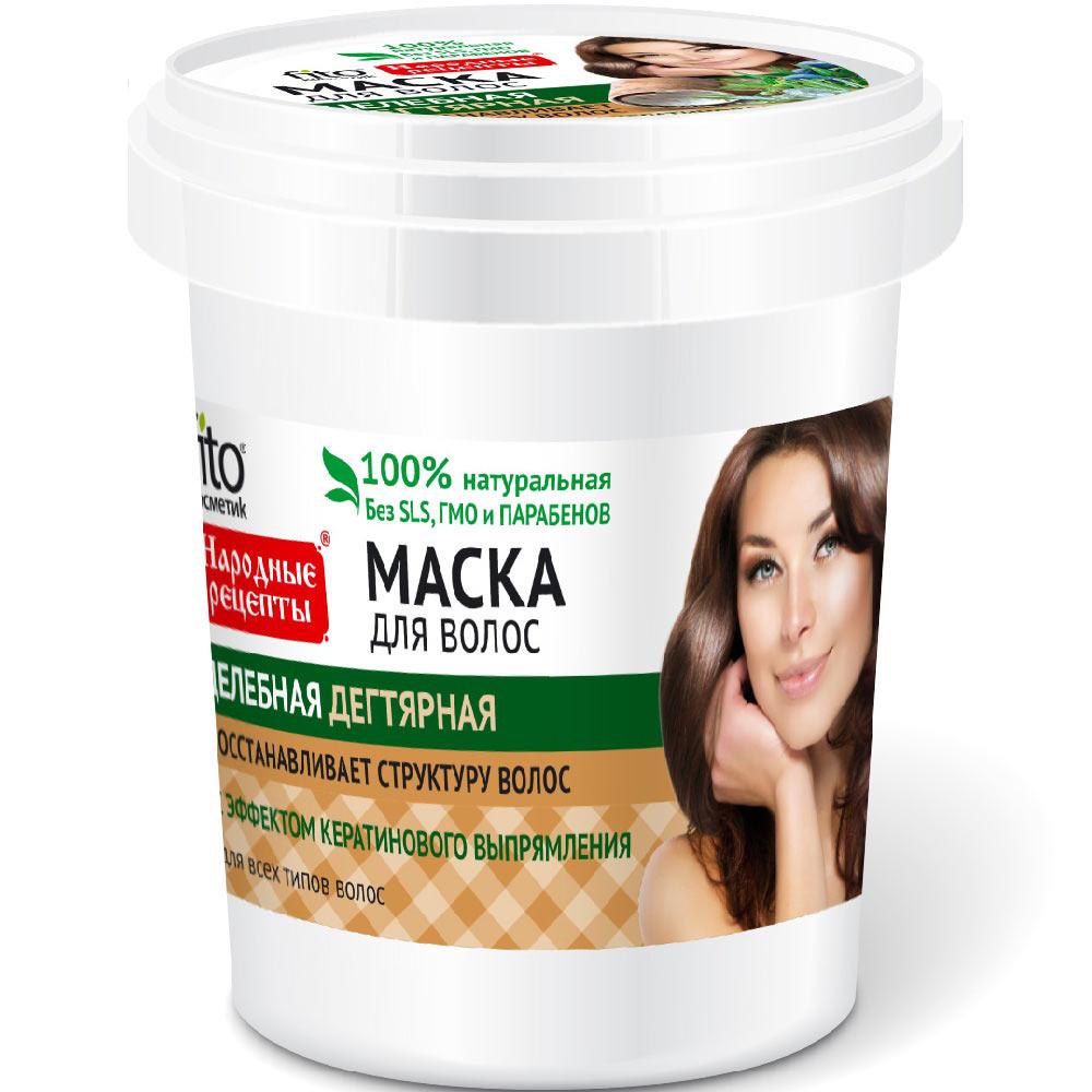 Купить Фитокосметик Народные рецепты маска для волос целебная дегтярная 155мл