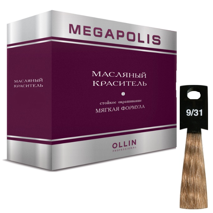 Оллин/ollin megapolis 9/31 блондин золотисто-пепельный 3х50мл