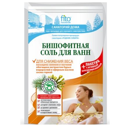Фитокосметик Санаторий дома Соль для ванн Бишофитная Для снижения веса 530г
