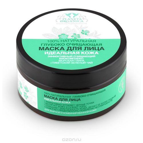 Купить со скидкой Планета органика Маска для лица для жирной и комбинированной кожи очищающая 100мл