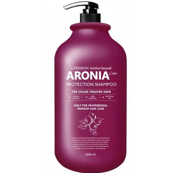Купить Pedison Шампунь для волос Арония Institute-beaut Aronia Color Protection Shampoo 2000мл