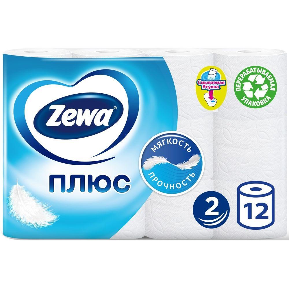 Зева/Zewa Бумага туалетная Плюс двухслойная Белая 12шт