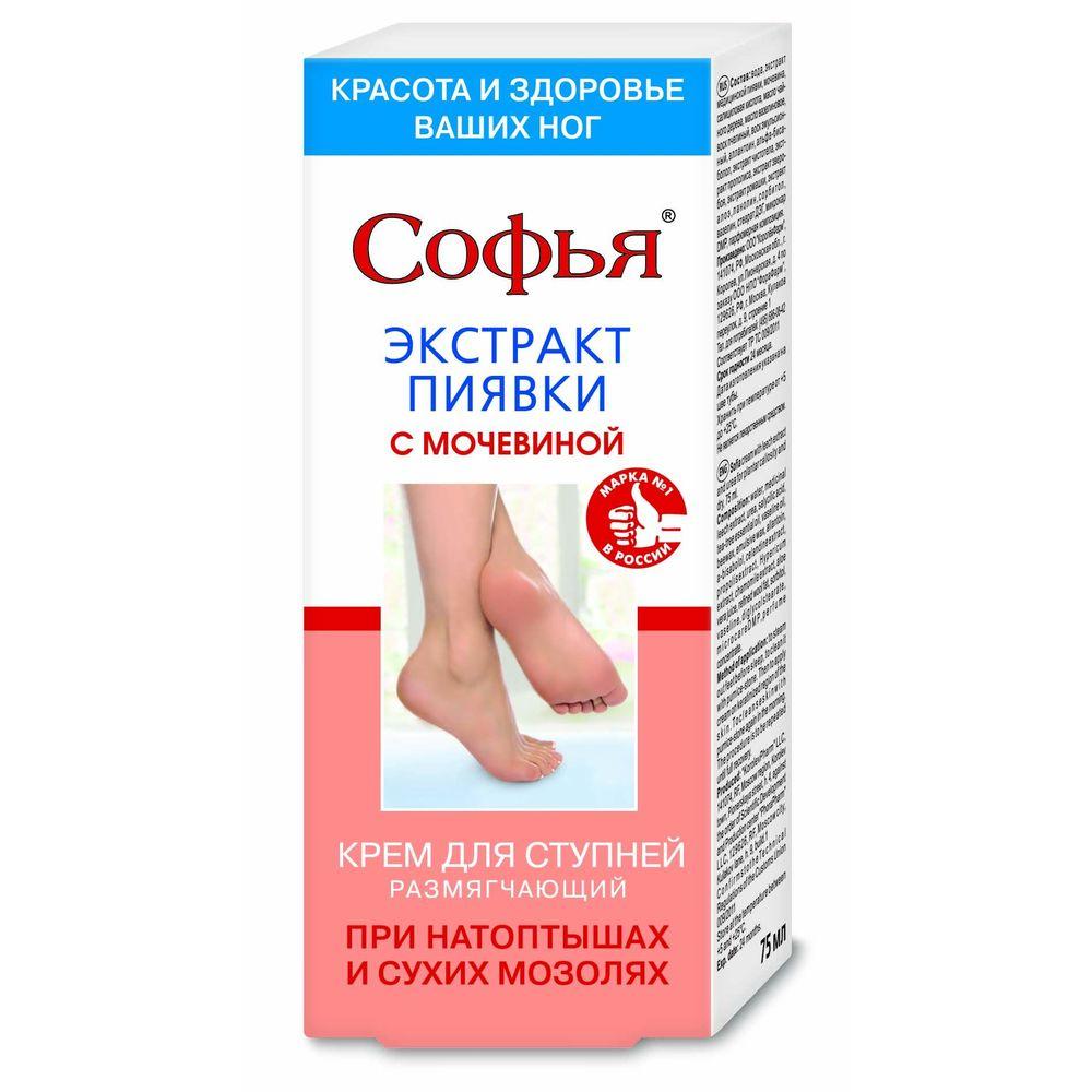 Софья экстракт пиявки крем для ступней с мочевиной 75мл