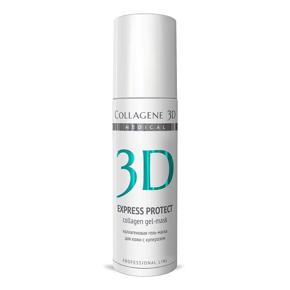 маска collagene 3d