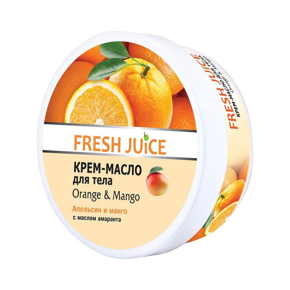 Купить Fresh Juice Крем-масло для тела апельсин и манго с маслом амаранта 225 мл