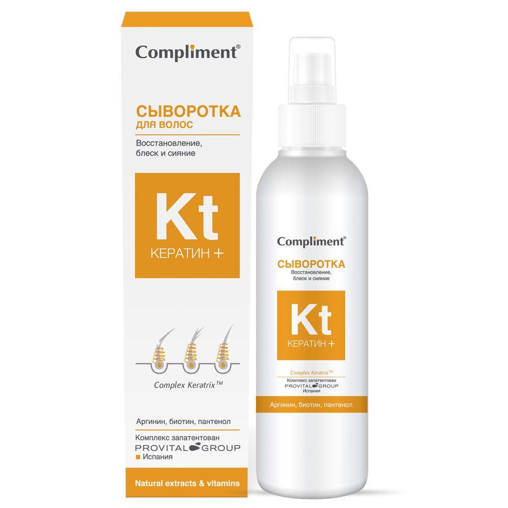 Купить Compliment Кератин+ Сыворотка для волос Восстановление Блеск и Сияние 150мл