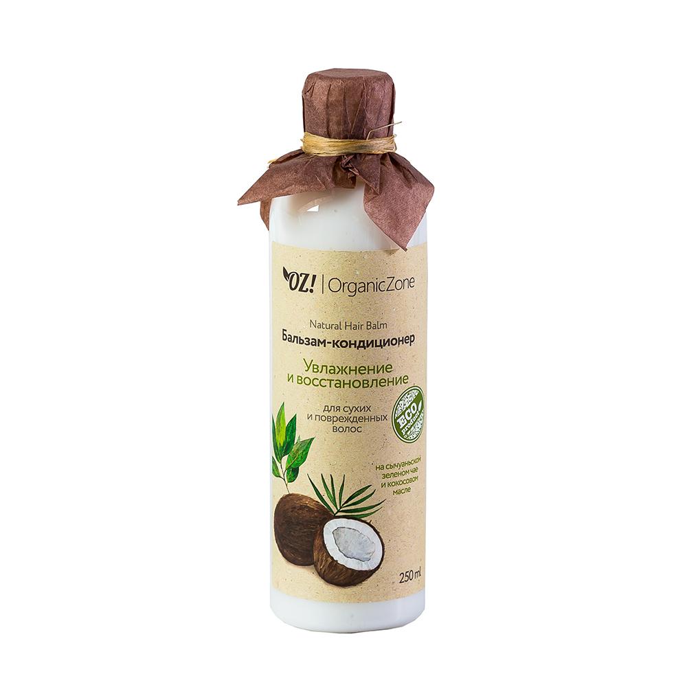 Купить OZ! OrganicZone Бальзам Увлажнение и восстановление 250 мл, OZ! Organic Zone