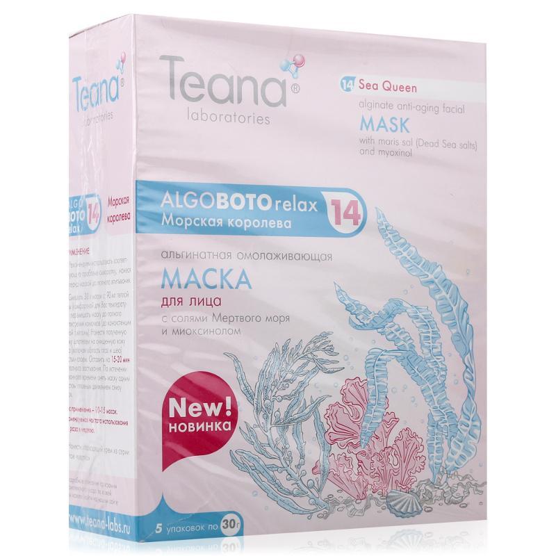 Купить Teana/Теана Морская королева Альгинатная омолаживающая маска с Солями мертвого моря и Миоксинолом 30грх5шт