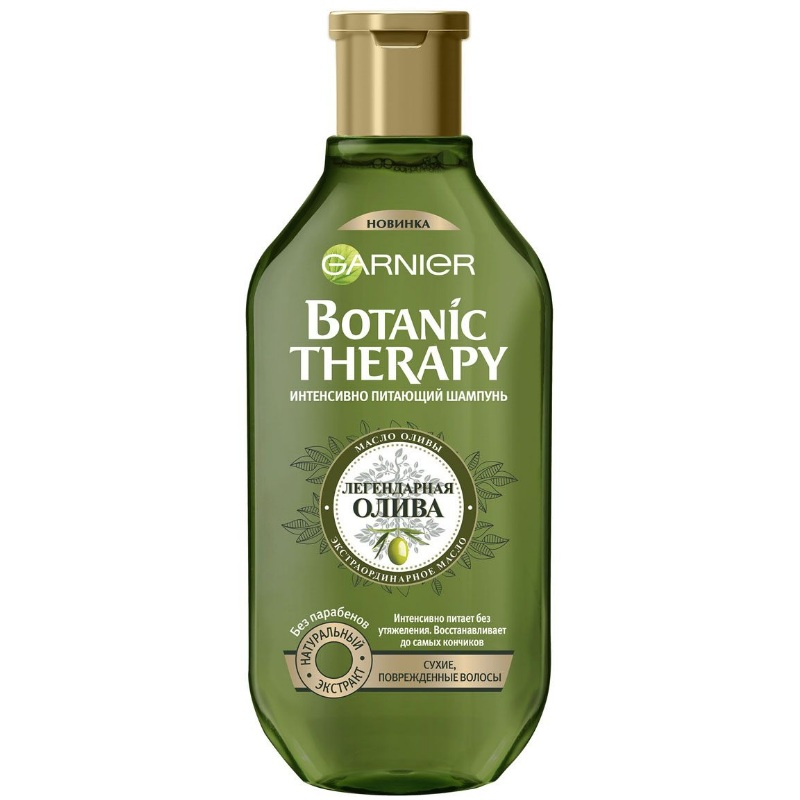Купить Гарньер (Garnier) Botanic Therapy Шампунь Олива 400 мл