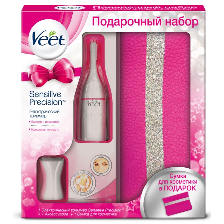 Купить Veet Набор подарочный Электрический триммер + Косметичка (в комплекте 7 аксессуаров)