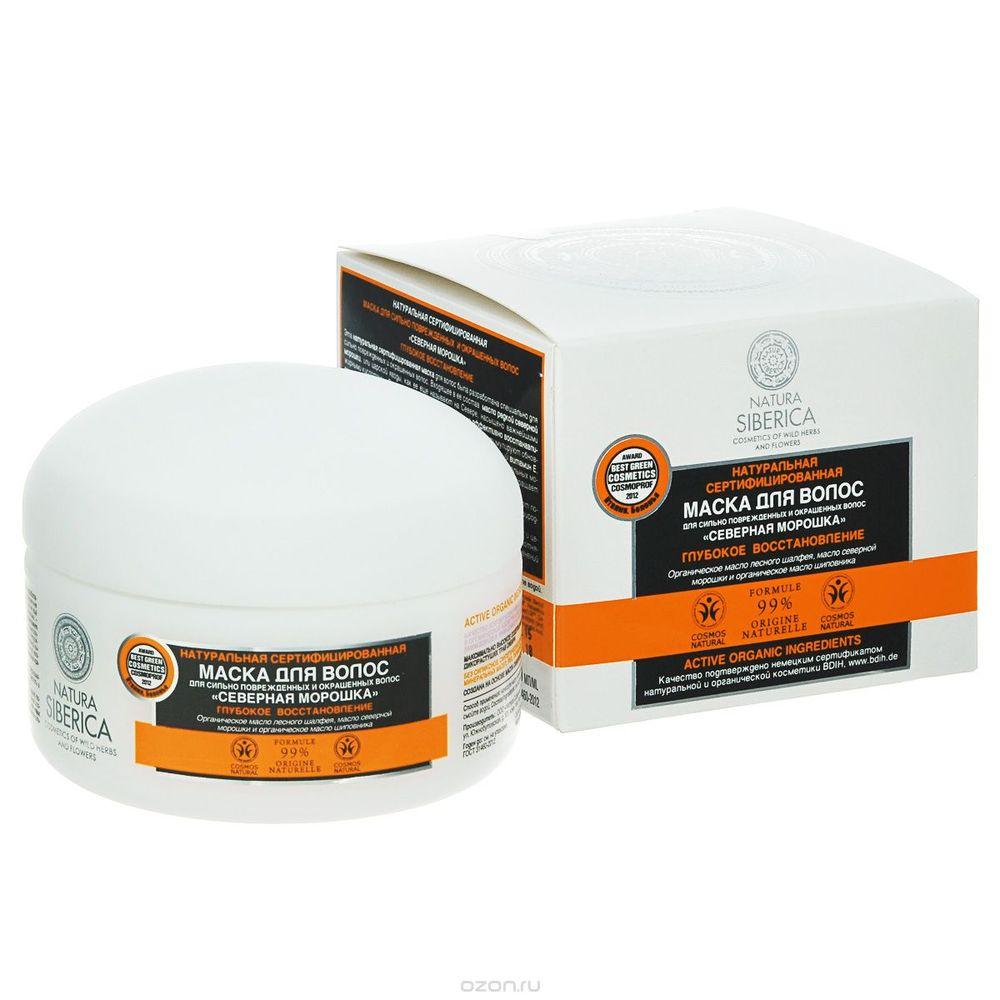 Натура сиберика Маска для сильно поврежденных и окрашенных волос Северная морошка глубокое восстановление 120 ml