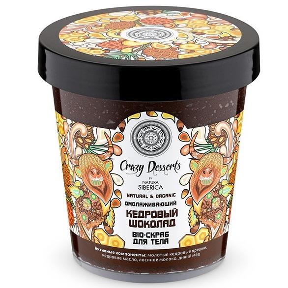 Купить Натура Сиберика CRAZY DESSERT Скраб-bio для тела Кедровый шоколад омолаживающий 450 ml банка, Natura Siberica
